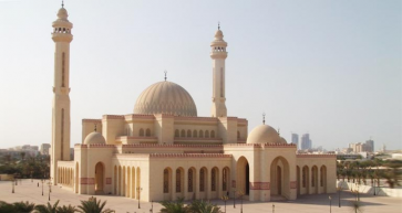 Al Fateh Mosque to Hold Isha, Taraweeh Prayers Throughout Ramadan