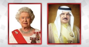 HM King congratulates Queen Elizabeth II on birthday