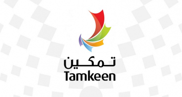 Small Percentage of Businesses Did Not Qualify for Tamkeen's Business Continuity Support Program