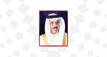 Bahrain education minister