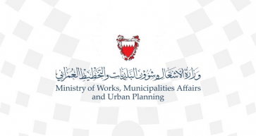 Municipal Fees Reduced or Dropped for 156 Families