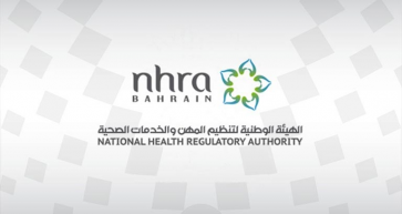 Bahrain's NHRA Issues Additional List of Safe Diabetes Medicines