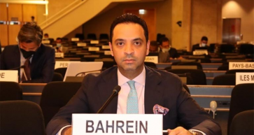 Bahrain Backs UN High Commissioner's Initiative