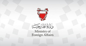 Bahrain Condemns Attempts to Target Residential Cities in Saudi Arabia