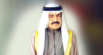HRH Premier issues Eid Al Adha holidays circular