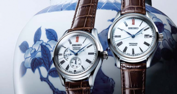 seiko watches in Bahrain ambassador stores