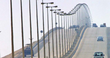 Bahrain Announces Entry Procedures for Arrivals via King Fahad Causeway