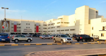 salmaniya medical complex bahrain