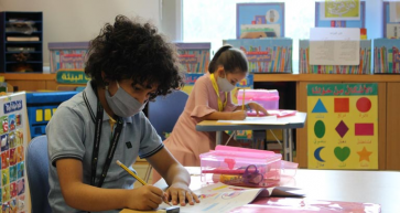 Kindergartens Across Bahrain Inspected by Ministry of Education