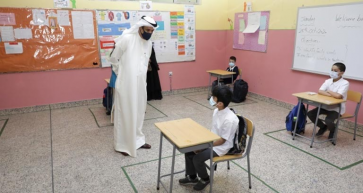 Education Minister Visits Schools Across Bahrain After Reopening
