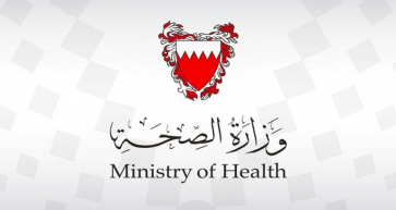Bahrain: COVID-19 Vaccine Now Available at all Health Centres
