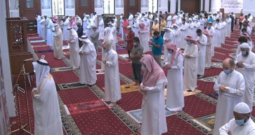 Four Mosques Closed in Bahrain for Violating Health Regulations