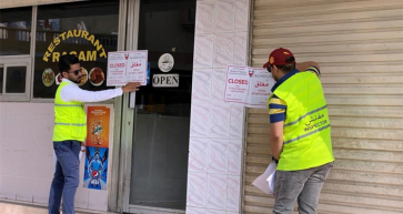 Restaurants in Bahrain Fined Over BD 1000 Each for Breaching COVID-19 Protocols