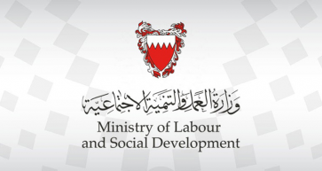 New directives issued by Labour and Social Development Ministry