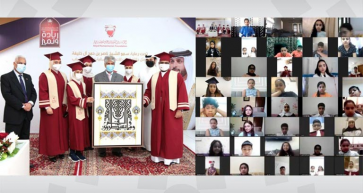 850 Students Honoured by Royal Humanitarian Foundation in Bahrain