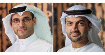 bahrain business news 2021