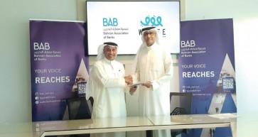 Banking Internship Programme Agreed