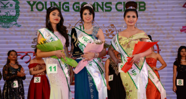 May Queen 2018 - The Young Goans Club Bahrain