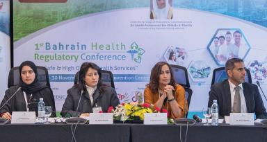 bahrain first health conference