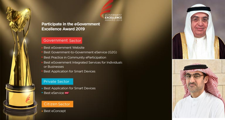 eGovernment Awards Nominations Open