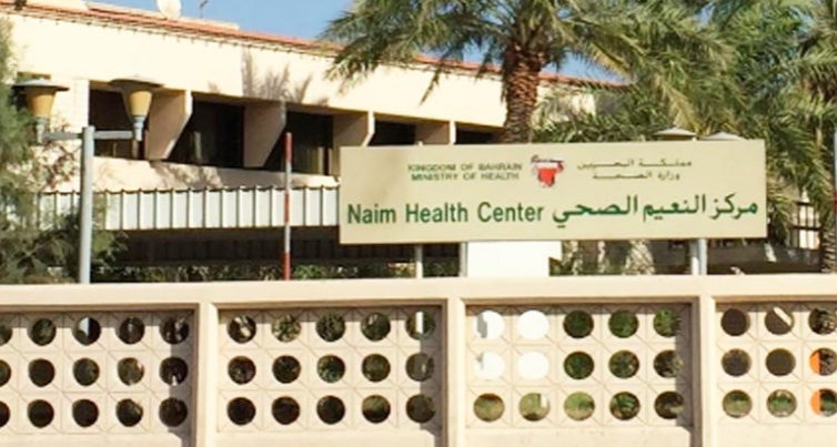 Bahrain Health Centres Working Hours Changed