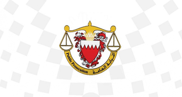 Bahrain Doctor Sentenced to Seven Years in Prison