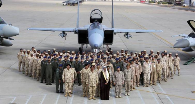 Bahrain defence force new registration