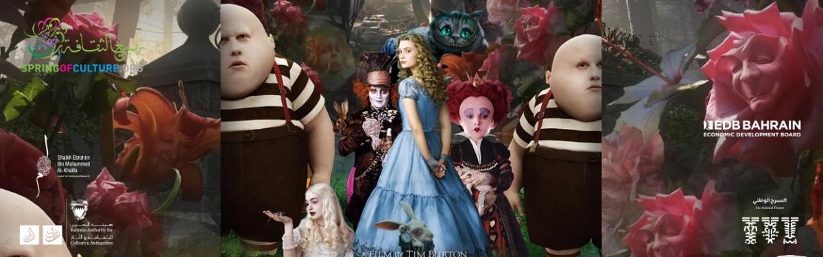 Movie Night Alice In Wonderland show in bahrain
